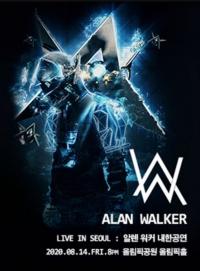 Alan Walker - Seoul