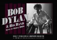 Bob Dylan - Seoul