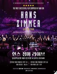 Hans Zimmer - Seoul