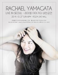 Rachael Yamagata - Seoul