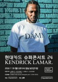 Kendrick Lamar - Seoul, Korea