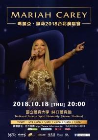 Mariah Carey - Taipei, Taiwan