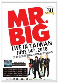 Mr. Big - Taiwan