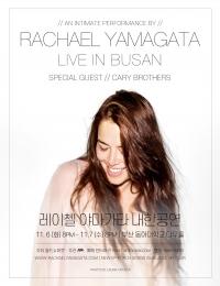 Rachael Yamagata - Busan, Korea