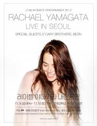Rachael Yamagata - Seoul, Korea