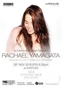 Rachael Yamagata -  Bangkok, Thailand