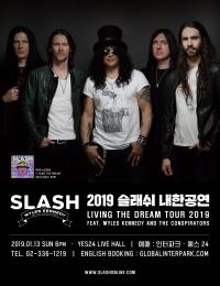 Slash - Seoul, Korea
